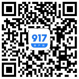 917用户端APP下载